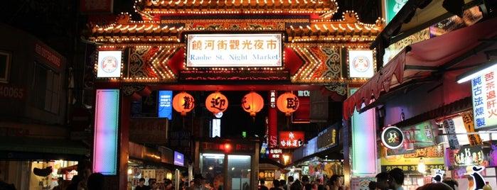 Raohe St. Night Market is one of Taiwan.