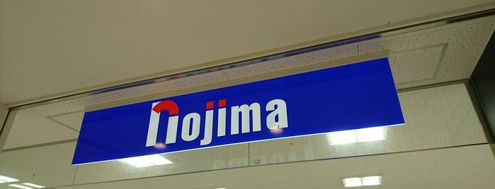Nojima is one of 地元で行く場所(流山市).