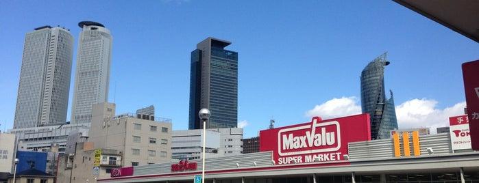 イオンタウン太閤ショッピングセンター is one of 遠く.