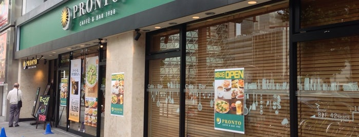 PRONTO 名鉄レジャック店 is one of 電源 コンセント スポット.