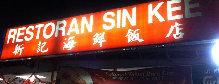 Restoran Sin Kee (新记海鲜饭店) is one of KL favorites.