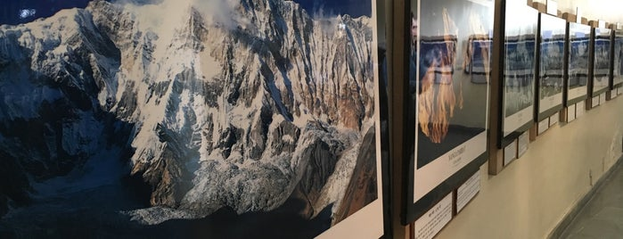 International Mountain Museum is one of Yeti Trail Adventure.