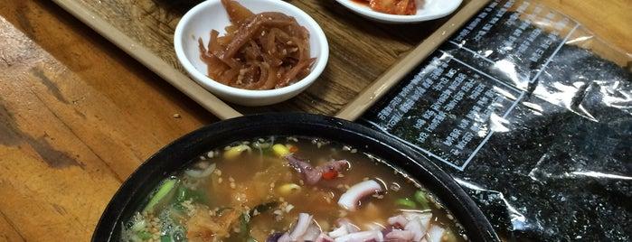 운암식당 is one of 국밥집.