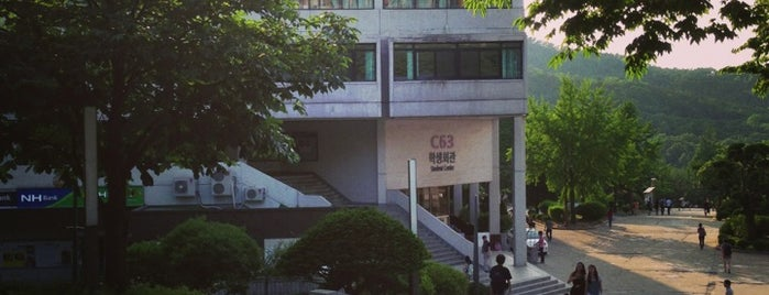 학생회관 is one of Seoul Natl Univ.