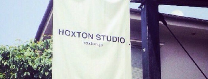 HOXTON STUDIO is one of TERRACE HOUSE's Venue #1.
