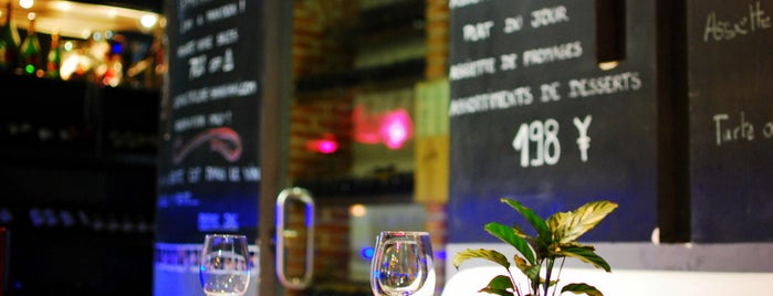 Cube French Restaurant and Wine Bar is one of Shanghai list of to-dos.