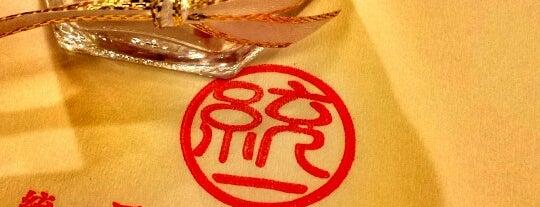 统一酒家 Regent Restaurant is one of Neu Tea's Seremban Trip 芙蓉.