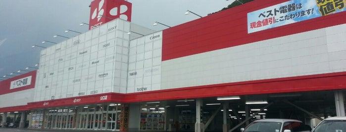 ベスト電器 山口店 is one of ビックカメラ BIC CAMERA.