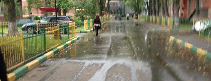 Морозовская детская городская клиническая больница is one of Medical.