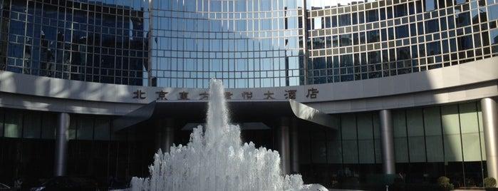 Grand Hyatt Beijing is one of HYATT Hotels and Resorts.