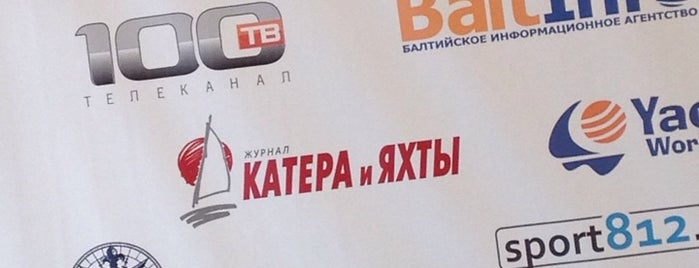 академия парусного спорта is one of junglist massive!.
