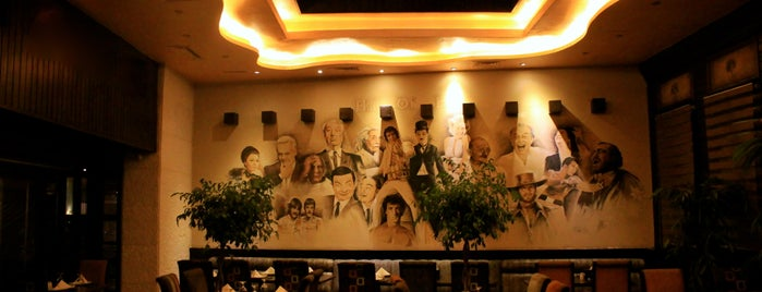 Fame Restaurant is one of Amman.