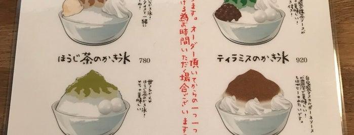 豚と野菜 トルナド is one of 神戸で食べる.