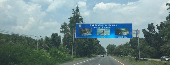 ประตูสู่เมืองสงขลา is one of Hat yai.