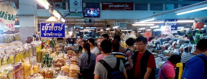Ton Lam Yai Market is one of Chiang Mai.