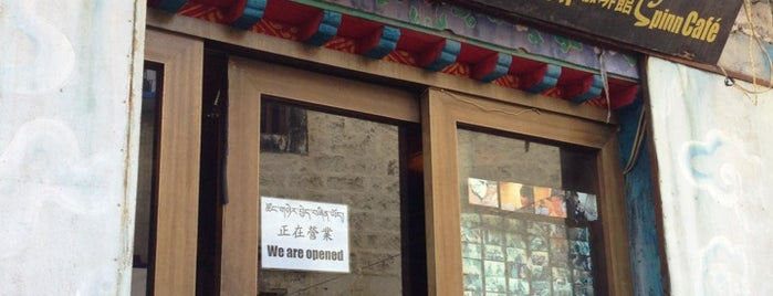 Spinn Cafe is one of #China.
