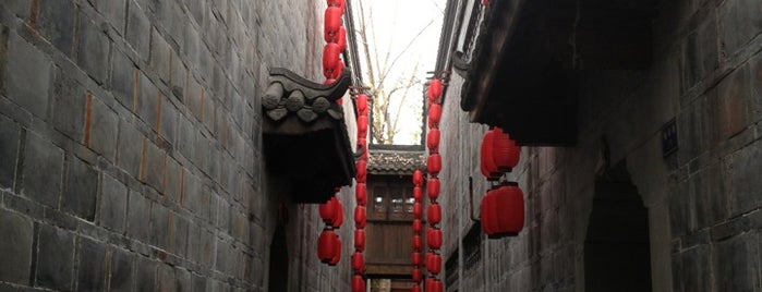 Jinli Street is one of A list.