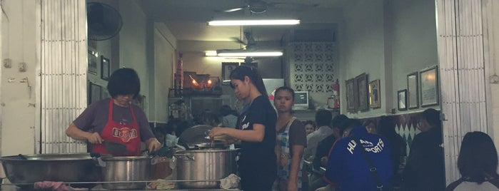 Charoen Saeng Silom is one of Bangkok Gastronomy.