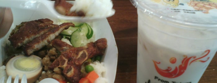 Osmar Taiwan Bento is one of SG Eating Places.