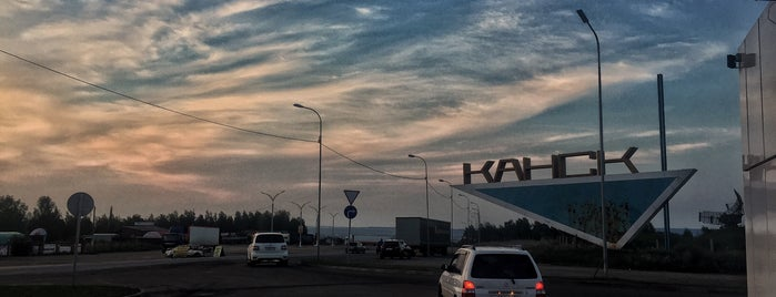 Канск is one of cities.
