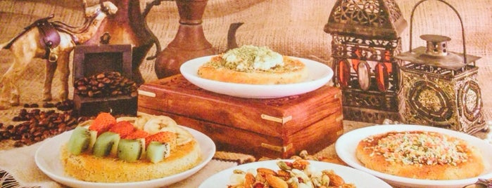 SALAMLEK Kunafah كنافة سلاملك is one of Dubai Food 6.