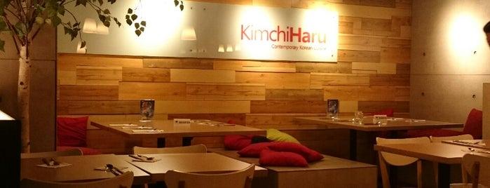 KimchiHaru is one of Makan @ PJ/Subang (Petaling) #7.