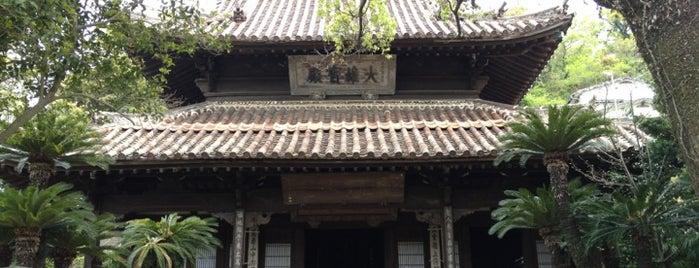 聖福寺 is one of 長崎市 観光スポット.