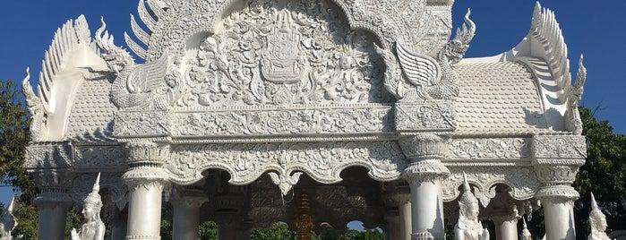 เสาพระหลักเมืองน่าน is one of ลำพูน, ลำปาง, แพร่, น่าน, อุตรดิตถ์.
