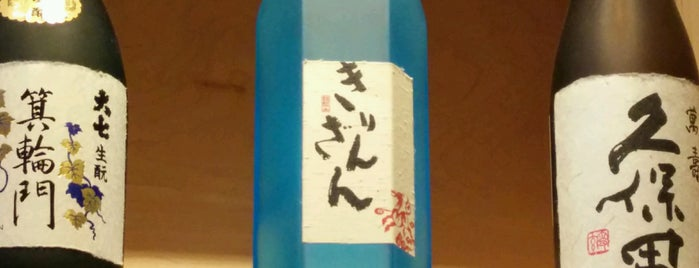 Sakaya is one of The 15 Best Places for a Sake in New York City.