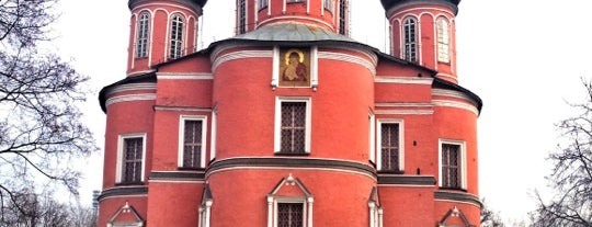 Donskoy Monastery is one of Moscow monasteries  and  churches..