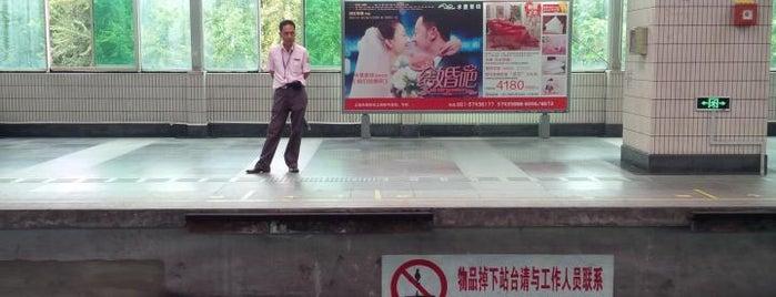 Hongqiao Rd. Metro Stn. is one of Metro Shanghai.