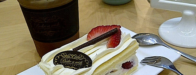 Bake a Wish is one of Cafe&Bakery.