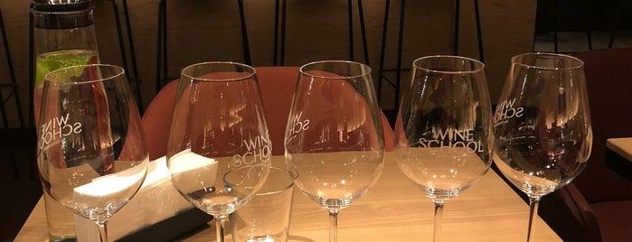 101 Wine Bar is one of Kyiv.