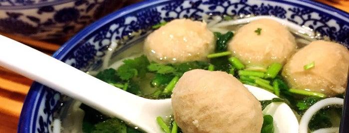 Go Noodle House 有間麵館 is one of KL Cheap Eats.