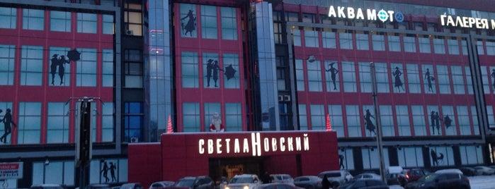 ТЦ «Светлановский» is one of TOP-100: Торговые центры Санкт-Петербурга.
