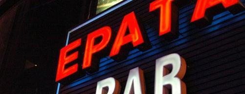 EPATA is one of 추억, 그리고 기억해두고 싶은 곳.