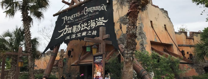 Pirates of the Caribbean Battle for the Sunken Treasure is one of China.