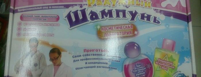 Iq Toy правильные игрушки is one of Места.