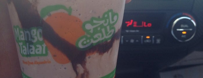 Mango Talaat is one of 🔰 OMAN.