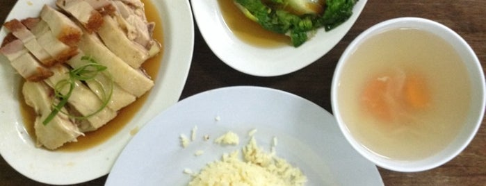 Kar Heong Ipoh Chicken Rice is one of PJ Favourites.