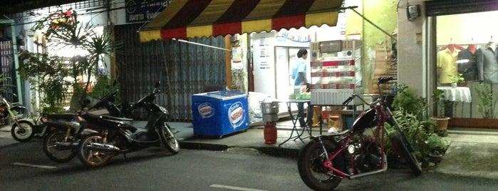 ตัสนีมเบเกอรี่ Tusneem Bakery is one of ร้านอาหารมุสลิม.