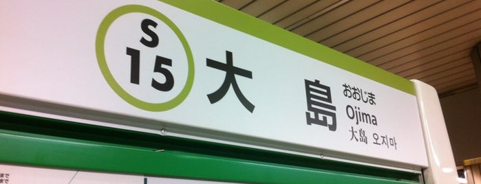 Ojima Station (S15) is one of Station.