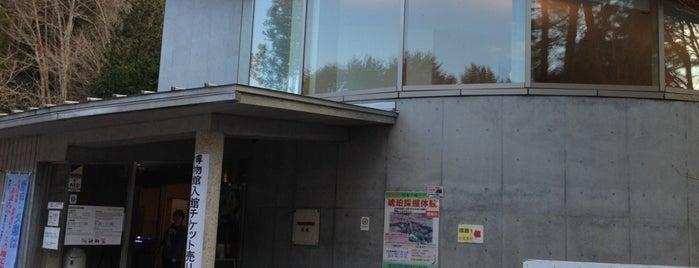 久慈琥珀博物館 is one of Jpn_Museums2.