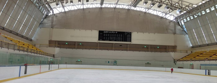三沢アイスアリーナ is one of スケートリンク.