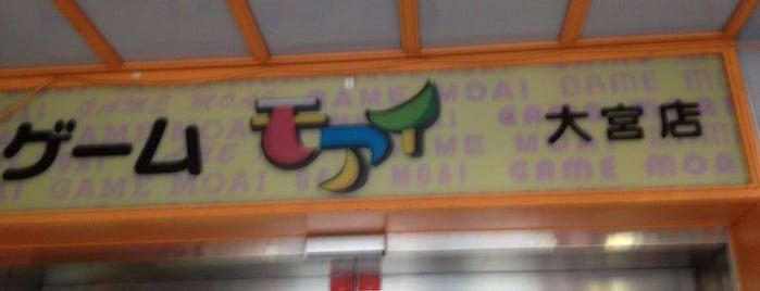 モアイ 大宮店 is one of ゲーセン.