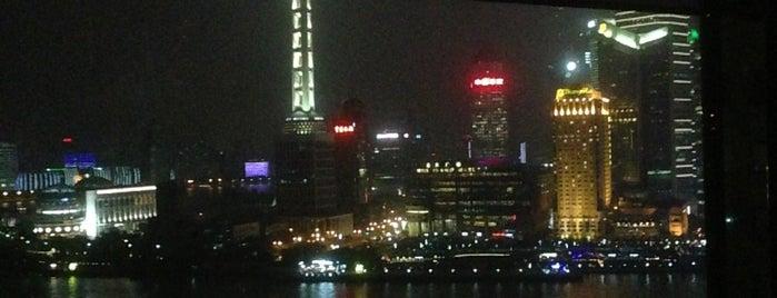 Jack London is one of Foodie Love in Shanghai.