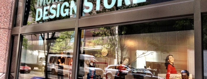MoMA Design Store is one of NYC.