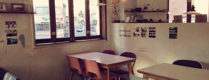 Cafe Hibi is one of Seoul.