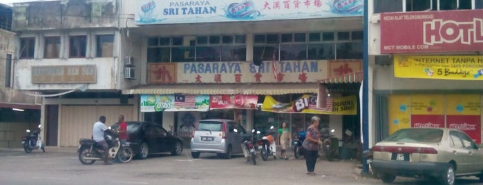 Pasaraya Sri Tahan is one of @Bentong, Pahang.
