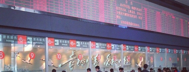 南通汽车客运中心 Nantong Bus Station is one of спорт.